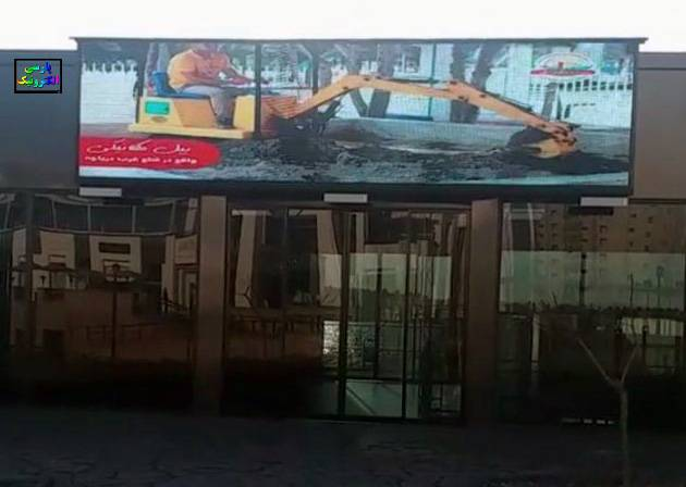 تلویزیون شهری دریاچه چیتگر