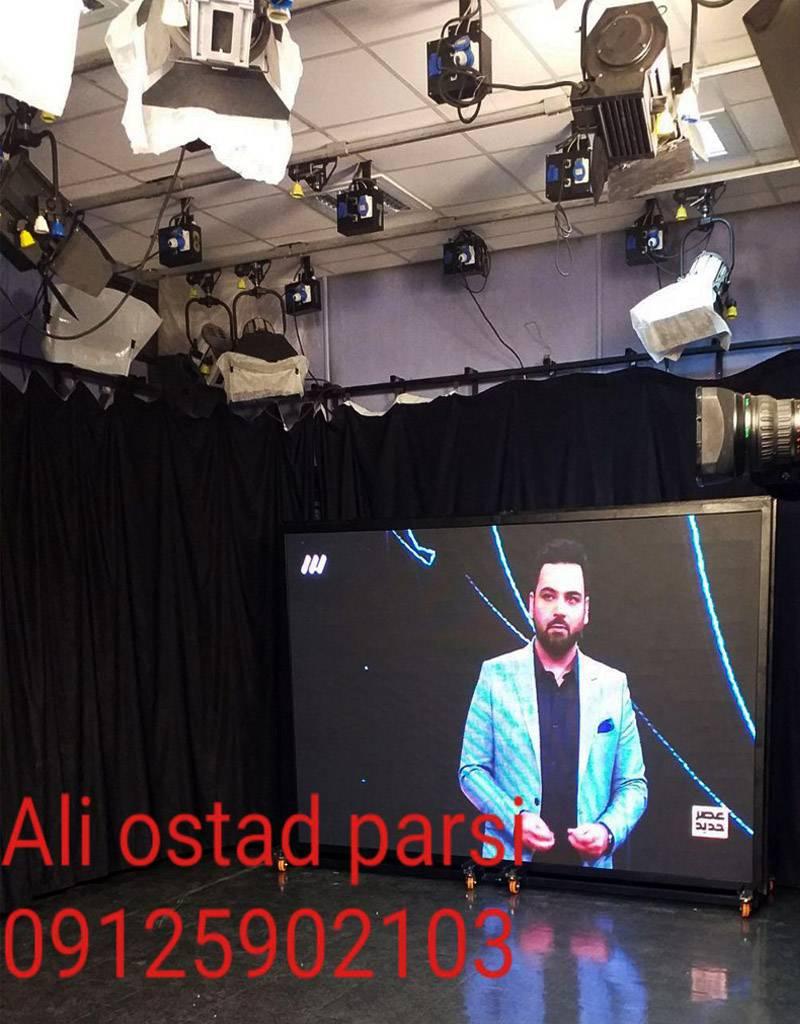 استودیو میلاد برنامه عصر جدید P4 indoor