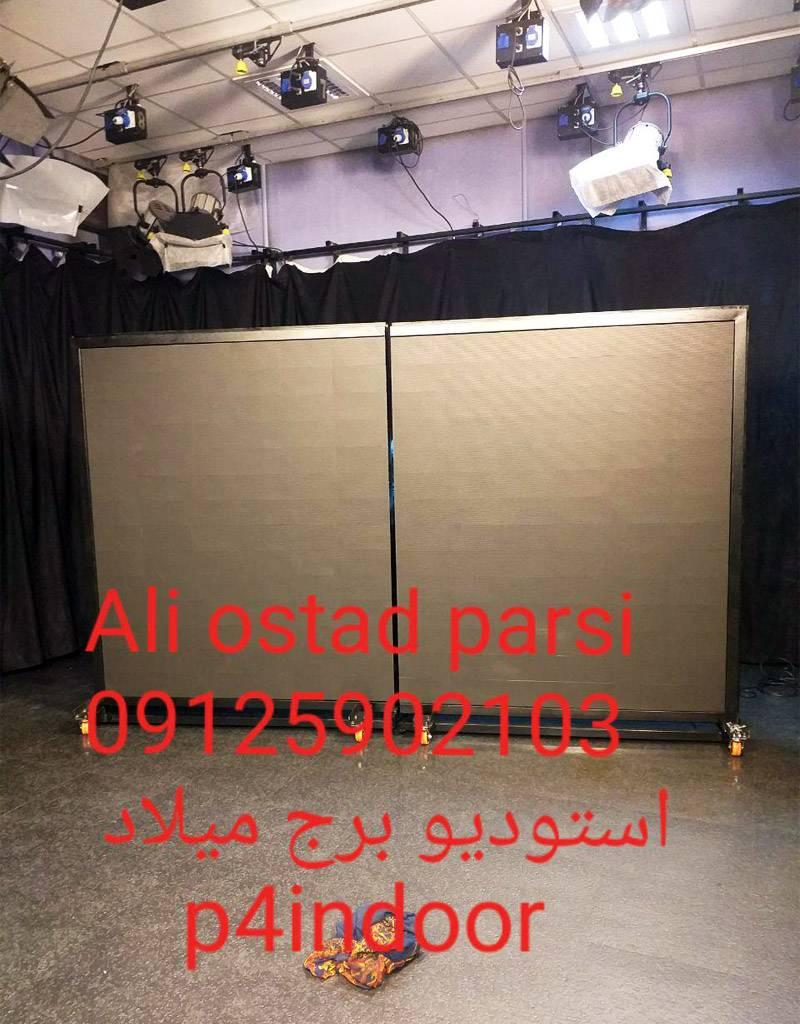 استودیو برج میلاد P4 indoor