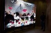 تلویزیون شهری تالار ، متخصص تلویزیون شهری داخل سالن ، نمایشگر داخل تالار عروسی